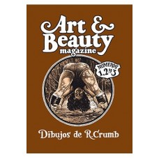 Art and Beauty Integral